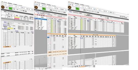 勤怠管理システムTATR 画面イメージ